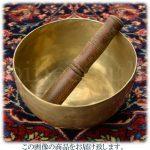 インド・不思議な共鳴音・真鍮製のシンギングボウル