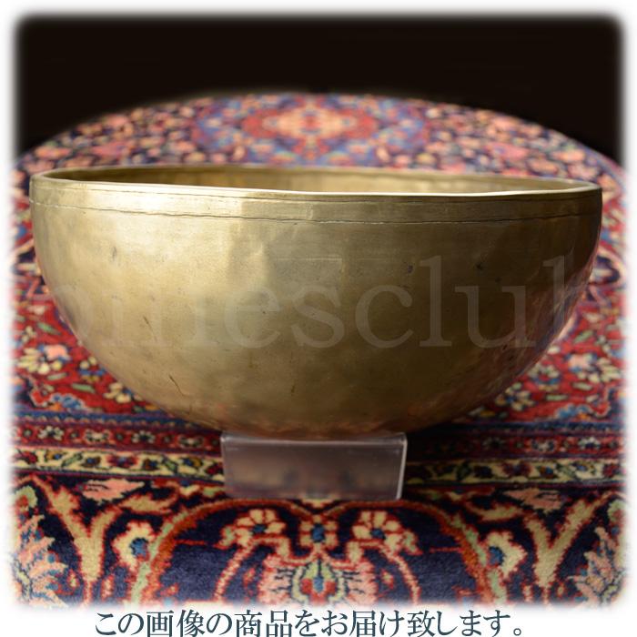 ヴィンテージ シンギングボウル 直径約32.5cm 重量約3.0kg 真鍮叩き出しの素朴なデザイン 木製スティック付 MSB-009
