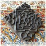 ブロックプリント 版木 インド ラジャスタン ジャイプル WBP-017