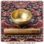 インド・不思議な音を奏でる・真鍮製のシンギングボウル