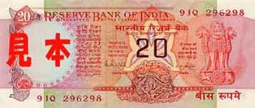 インドのお札