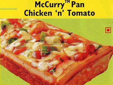 インドのマクドナルドのメニュー