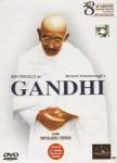 インド版、映画ガンディーのDVD