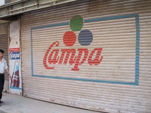 インドのコーラ「カンパコーラ」の看板