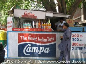 インドのコーラ「カンパコーラ」