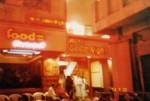 インド、アーマダバードのホテルグッドナイト
