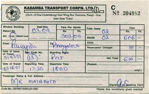 インド・バスのチケット