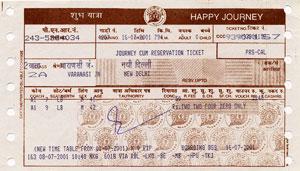 インド・列車のチケット