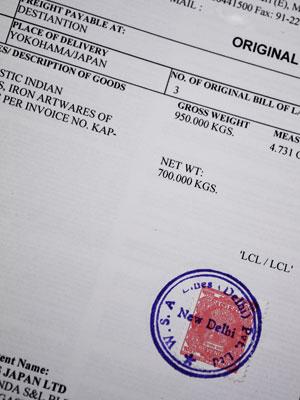 インドからの荷物の船荷証券