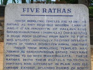 インド・マハーバリプラムのファイブ・ラタ