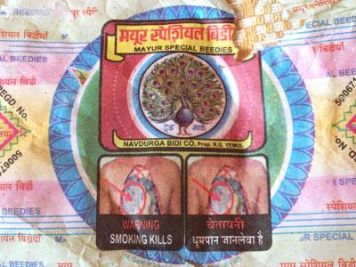 インドの安タバコのパッケージ