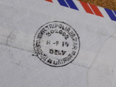 インドの手紙の消印
