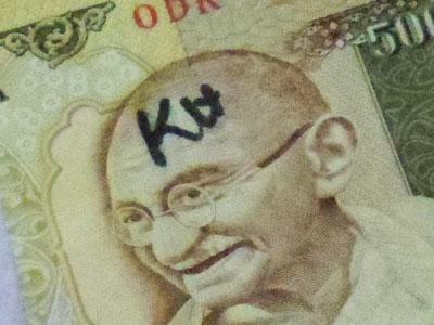インドのお札のガンディー