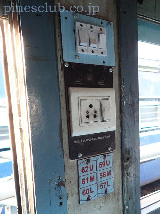 インドの列車のモバイル用コンセント
