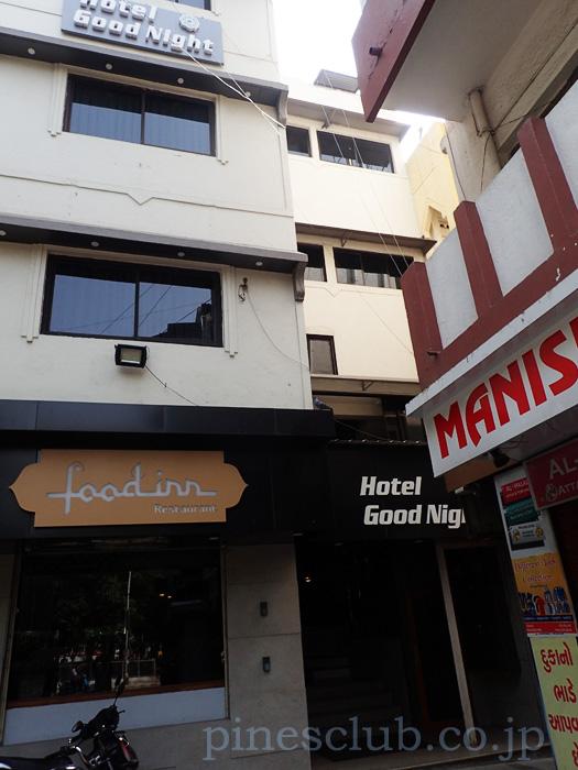 アーマダバードのホテル、グッドナイト