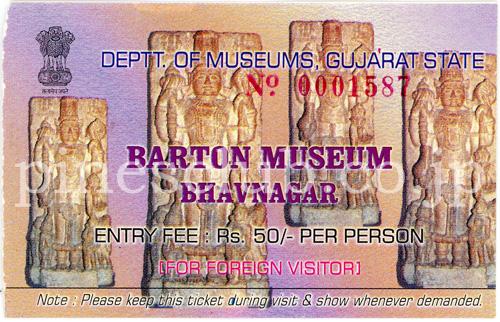 インド・バーヴナガルのバートンミュージアムの入場券