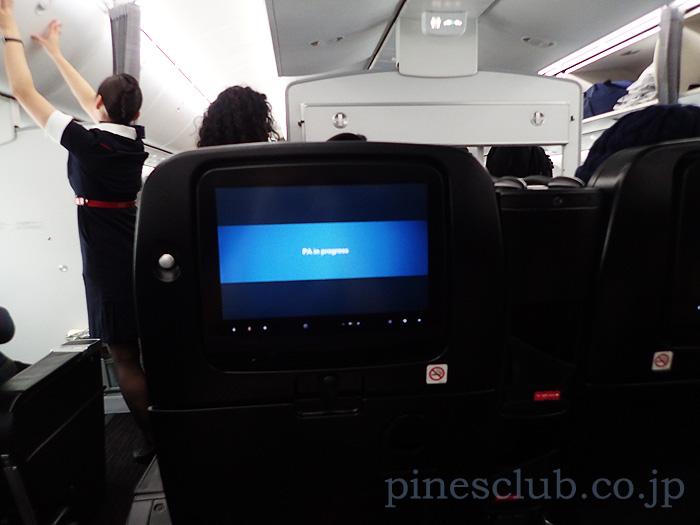 日本航空のプレミアム・エコノミーの席