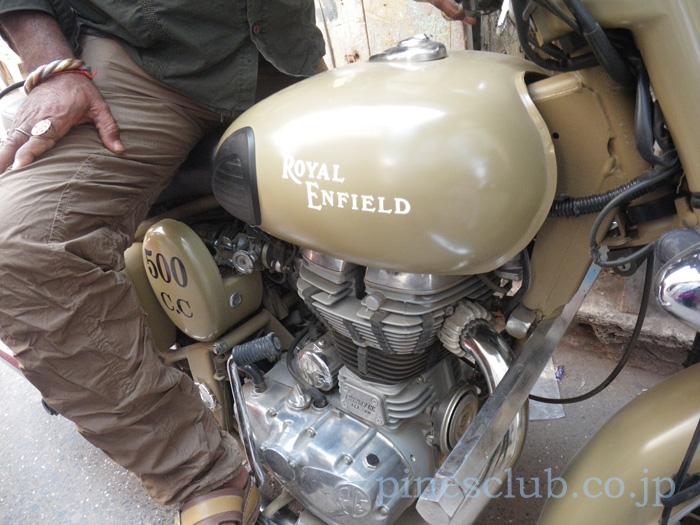 インドのバイク、ロイヤル・エンフィールド