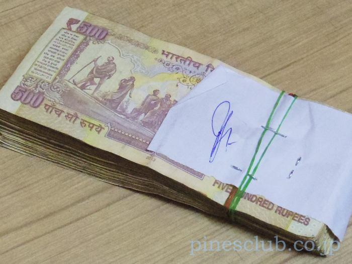 インドの旧500ルピー札
