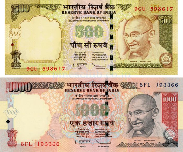 インドの旧高額紙幣