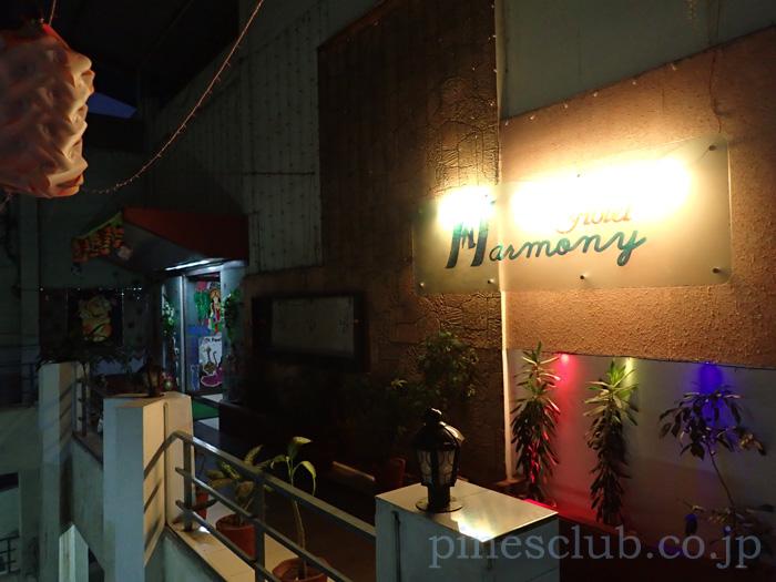 インド、ジュナーガルのホテルハーモニー