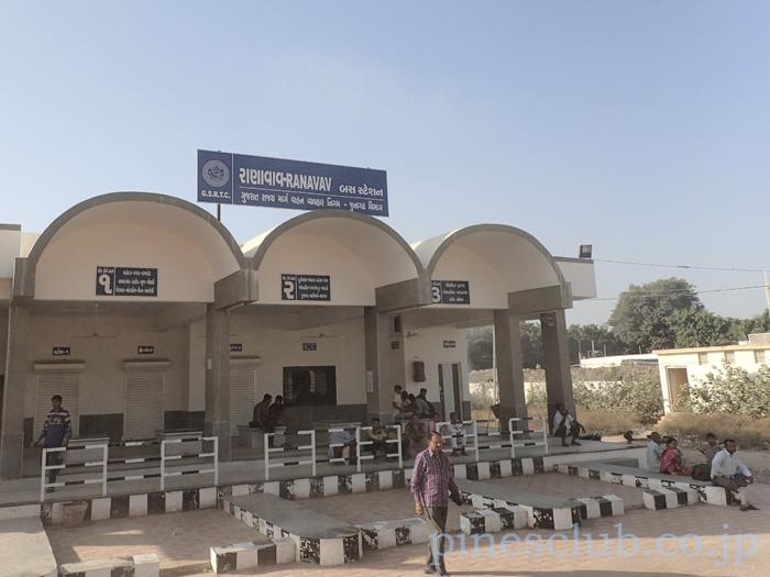 インド、グジャラート州ラナヴァブのバススタンド