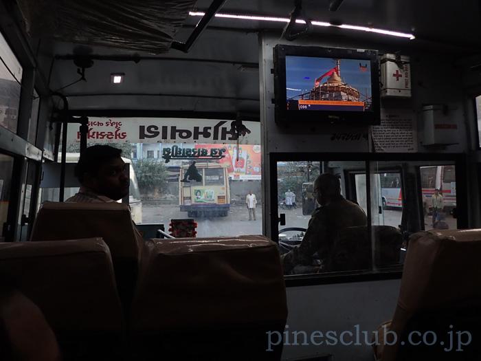 インド、グジャラート州ジュナーガルのバススタンド