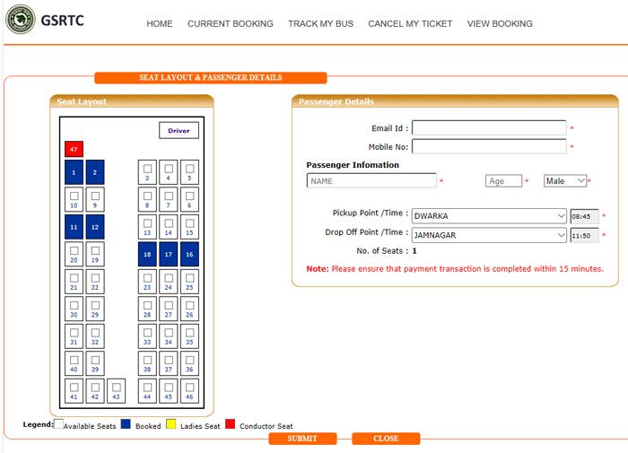 インド、グジャラート州のバス予約システム