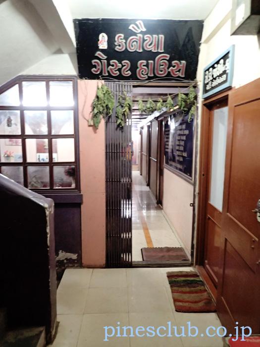 インド、グジャラート州ジャムナガルのホテル