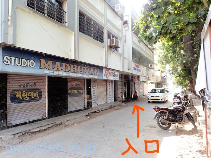 """インド、グジャラート州ジャムナガルのホテル """"HOTEL SHIV PALACE"""""""