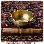 インド・心地良い音色の真鍮製のシンギングボウル